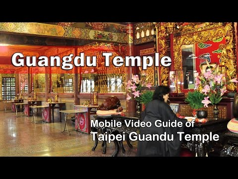 Guangdu Temple: Guide of Taipei Guandu Temple
