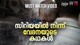 Sad Heart touching Islamic video in Malayalam