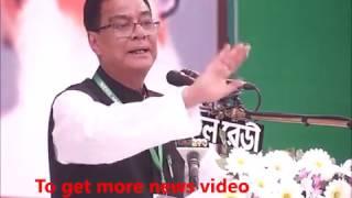 The last and the great speech of  syed ashraf-আশরাফের বিদায়ী আবেগঘন বক্তব্য