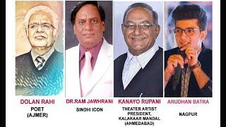 Live Aaj Kal Weekly Phirse - W18D1