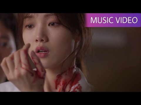 Baekhyun (EXO) - 'My Love' (Romantic Doctor OST Part. 1)