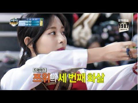 TWICE Tzuyu Archery 10-10-10-10    vs.  (20190206)
