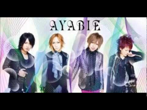 Клип Ayabie - Datenshi BLUE