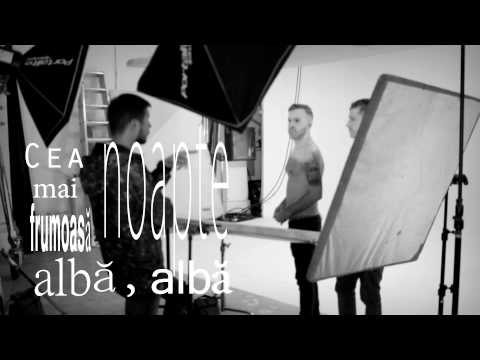 Deepcentral - Noapte alba (Lyric Video)