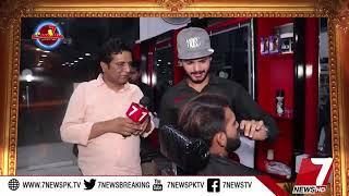 SiyaSaat Episode #16 30 April 2018 |7News|