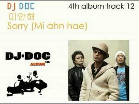 DJ Doc - 미안해 Sorry (mi ahn hae)