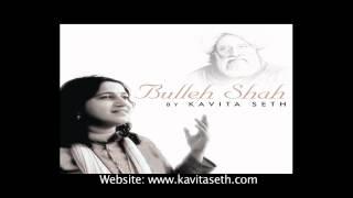 Piya piya - bullehshah - kavita seth