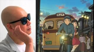 ライムスター宇多丸師匠が、宮崎吾朗監督の長編アニメーション映画「コ...