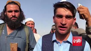 Taliban and security forces celebrate Eid in Nangarhar