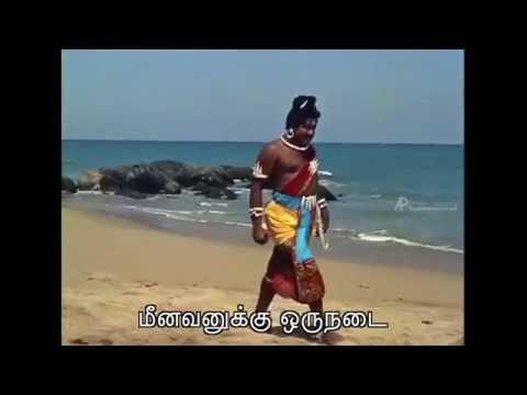 21-07-2016 தினம் ஒரு சிந்தனை - 46 | செந்தமிழன் சீமான்
