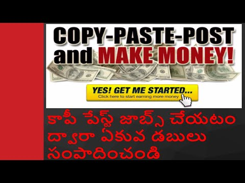 earn money online fast and easy by doing copy paste 2017 earn money online no investment