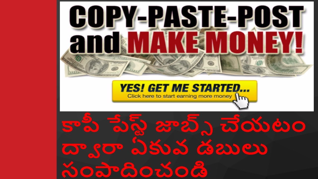 How To Earn Money Fast And Easy Simple Copy Paste Jobs 2017  Earn Money  Online By Doing Copy Paste