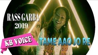 Download lagu TAME AAO JO RE KARTIKI BARGE ] DJSUDO