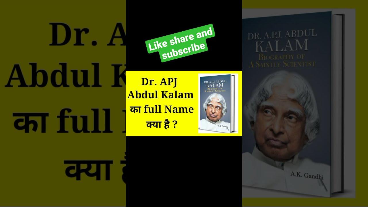 Full a.p.j name kalam abdul