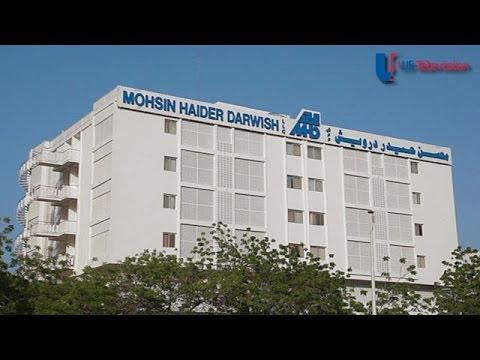 US Television - Oman 3 (MHD)