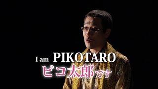 PIKOTARO Long Interview DIGEST(ピコ太郎 インタビューダイジェスト)/PIKOTARO(ピコ太郎)