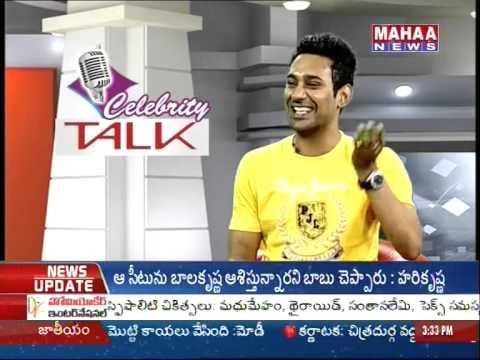 Celebrity Talk With Varun Sandesh Part-1 -Mahaanews