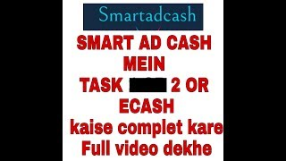 Smart Ad Cash mein task 2 or ECASH kaise complete kare full video dekhe