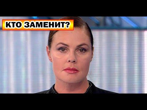"""""""ВНУЧКА ОЛИГАРХА?"""" - Стало известно, кто заменит Екатерину Андрееву на Первом канале"""