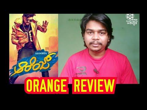 Orange Review   Kannada movie   Ganesh   Priya anand   SS Thaman