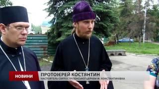 видео Всеукраїнський форум «Геть від Москви!»
