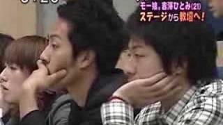 吉澤ひとみ先生 Yoshizawa Hitomi Waseda