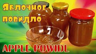 Яблочное повидло / Apple powidl recipe ♡ English subtitles