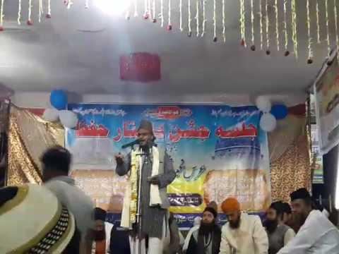 Jnab Saghir Moradabadi sb