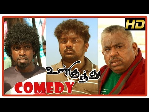 2018 Latest Comedy Scenes | Ulkuthu Tamil Movie Comedy Scenes | Bala Saravanan | Dinesh | Sendrayan thumbnail