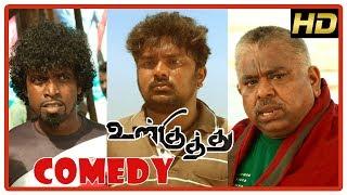 Baixar 2018 Latest Comedy Scenes | Ulkuthu Tamil Movie Comedy Scenes | Bala Saravanan | Dinesh | Sendrayan