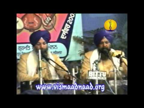 AGSS 2001 : Raag Bhairow - Padmasri Bhai Nirmal Singh Ji Khalsa Amritsar