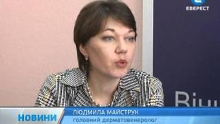 Венерологи попереджають(Ризик заразитись інфекційною хворобою статевим шляхом в Україні значно вищий, аніж у Європі. Про це на повн..., 2011-11-01T23:47:04.000Z)