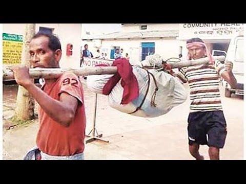 Odisha Woman's Body Broken At Hip, Slung On Bamboo Pole As There Was No Ambulance