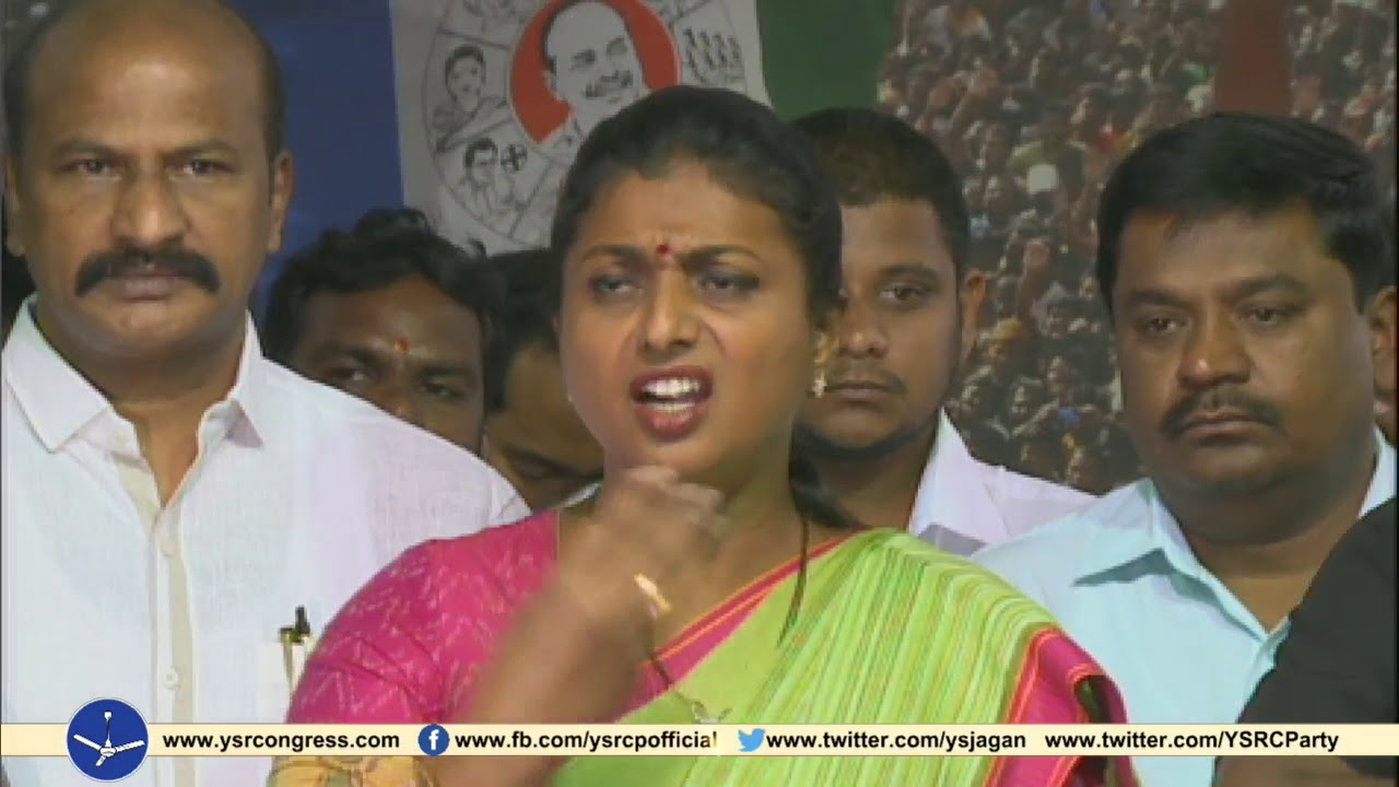 Image result for jagan attack issue