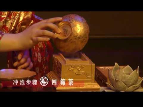 A Tang Dinasztia Teája