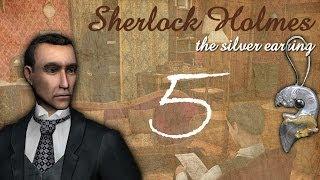 Шерлок Холмс: Загадка серебряной сережки. Картошка. Прохождение, часть 5