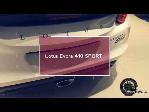 Lotus Evora 410 SPORT in Bogotá, Colombia.