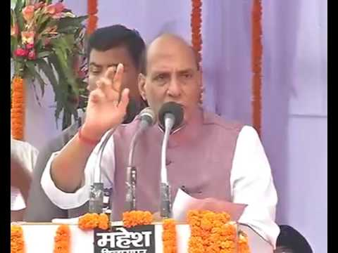 Shri Rajnath Singh addresses