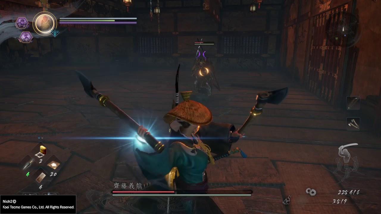 2 手斧 仁王