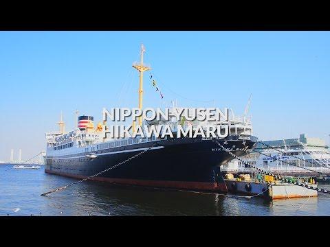 Nippon Yusen, Yokohama | One Minute Japan Travel Guide