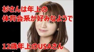 EXILE USAさん(39)と女優・タレント 杉ありささん(27)の熱愛が発覚...