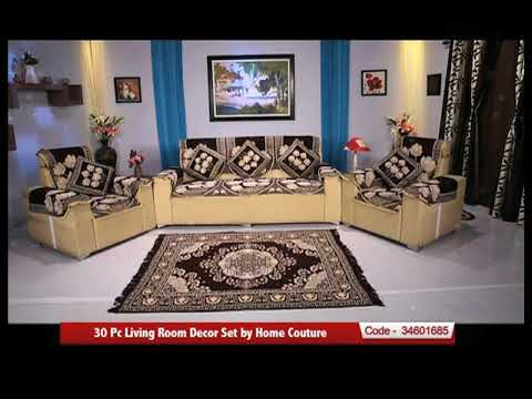 30 Pc Living Room Decor Set By Home Couture Youtube