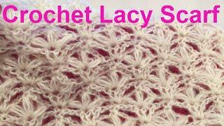 Crochet star stitch pattern for blanket shawl scarf