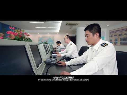 Guangzhou port IAPH 2019