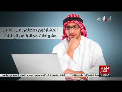 اهم أهداف مبادرة مليون مبرمج عربي التي أطلقها سمو الشيخ محمد بن راشد آل مكتوم