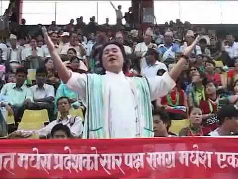 Hami Aadiwasi, Hami Janajati, nepali adhibasi national song,nepal music.com upload by temba sherpa
