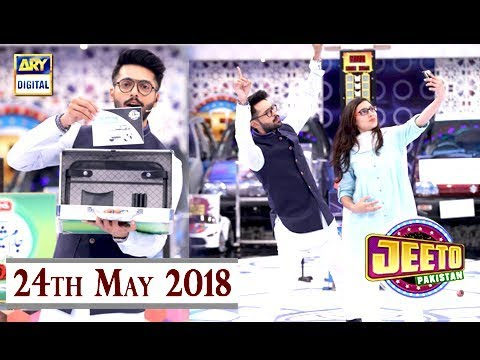 Jeeto Pakistan - Ramazan Special - 24th May 2018 - ARY Digital Show