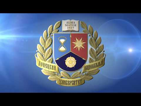 Фильм про Донецкий национальный университет 2017