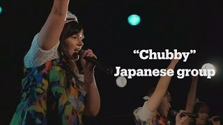 We're really heavy, but we want to use that to shake up the idol wo...