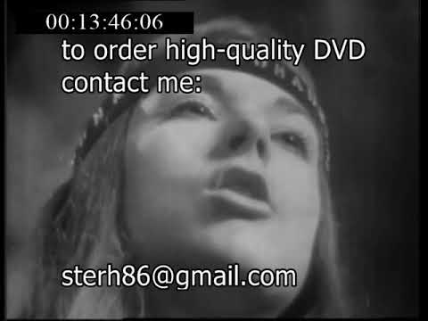 Hair 1968 (ARCHIVE MASTER TAPE)